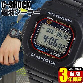 卡西欧卡西欧 g 休克 GSHOCK G 休克 5600 速度键入男装手表崭新手表黑色多功能防水 GW-M5610-1 多波段 6 无线电艰难太阳能太阳射电手表海外模型白的一天