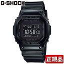 【送料無料】CASIO カシオ G-SHOCK Gショック ジーショック Grossy Black Series グロッシー・ブラックシリーズ GW-M5…