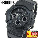商品到着後レビューを書いて3年保証 CASIO カシオ G-SHOCK ジーショック Gショック AW-591BB-1A 海外モデル メンズ 腕時計 ウォッチ クオーツ アナログ 黒 ブラック 誕生日