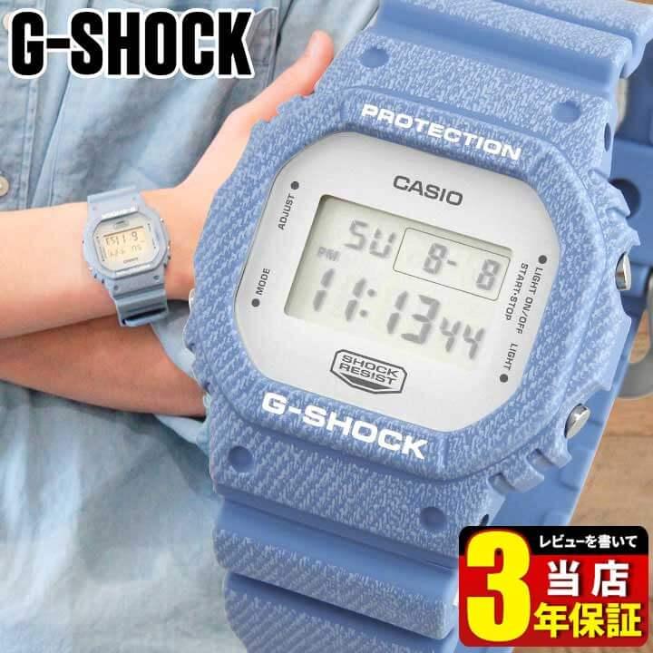 【送料無料】CASIO カシオ G-SHOCK Gショック ORIGIN DW-5600DC-2 海外モデル メンズ 腕時計 ウレタン バンド クオーツ デジタル スクエア 白 ホワイト 青 ブルー 誕生日プレゼント 男性 ギフト 商品到着後レビューを書いて3年保証