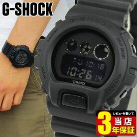 CASIO カシオ G-SHOCK Gショック ジーショック DW-6900BB-1 海外モデル メンズ 腕時計 防水 ウォッチ クオーツ デジタル 黒 ブラック オールブラック 商品到着後レビューを書いて3年保証 誕生日 彼氏 旦那 夫 男性 ギフト プレゼント