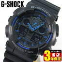 CASIO カシオ G-SHOCK Gショック ジーショック gshock GA-100-1A2 海外モデル メンズ 腕時計 時計 新品 多機能 防水 …