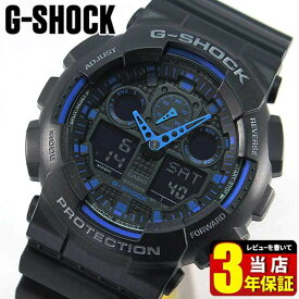 CASIO カシオ G-SHOCK Gショック ジーショック GA-100-1A2 海外モデル メンズ 腕時計 時計 多機能 防水 カジュアル 黒 ブラック 青 ブルー アナデジ ビックフェイス 商品到着後レビューを書いて3年保証 誕生日 彼氏 旦那 夫 男性 ギフト プレゼント