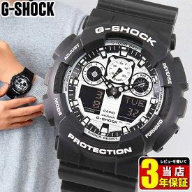 CASIO カシオ G-SHOCK Gショック White and Black Series GA-100BW-1A 海外モデル メンズ 腕時計 カジュアル アナログ アナデジ 黒 ブラック ビックフェイス 誕生日プレゼント 男性 バレンタイン ギフト