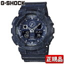 CASIO カシオ G-SHOCK Gショック Cracked Pattern クラックド・パターン GA-100CG-2AJF 国内正規品 メンズ 腕時計 ウ…