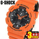 商品到着後レビューを書いて3年保証 CASIO カシオ G-SHOCK Gショック ジーショック アナログ メンズ 腕時計 防水 時計…