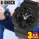 CASIO カシオ G-SHOCK Gショック ジーショック アナログ ビッグフェイス GA-100MB-1A海外モデル メンズ 腕時計 時計 G…