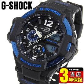 4044046b07 【送料無料】CASIO カシオ G-SHOCK Gショック ジーショック ビッグフェイス スカイコックピット グラビティマスター GA-1100-2B  海外モデル メンズ 腕時計 ウレタン ...