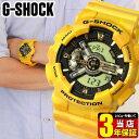 【送料無料】CASIO カシオ G-SHOCK Gショック ジーショック ビッグフェイス GA-110CM-9A 海外モデル 腕時計 メンズ 時計 防水 カジュアルウォッチ アナログ カモフラージュ