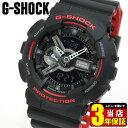 決算セール BOX訳あり ★送料無料 CASIO カシオ G-SHOCK ジーショック GA-110HR-1A 海外モデル メンズ 腕時計 ウォッ…