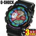 CASIO カシオ G-SHOCK Gショック ジーショック Crazy Colors クレイジー・カラーズ GA-110MC-1A 海外モデル メンズ 腕時計 ウレタン バンド アナログ デジタル