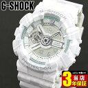 BOX訳あり ★送料無料 CASIO カシオ G-SHOCK ジーショック GA-110TP-7A トライバルパターン 海外モデル メンズ 腕時計…