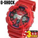 【送料無料】カシオ CASIO G-SHOCK Gショック ジーショック メンズ 腕時計 時計 防水 海外モデル GA-120TR-4A 海外モ…