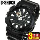 【先着順!200円OFFクーポン】CASIO カシオ G-SHOCK Gショック ジーショック GAX-100B-1A 海外モデル メンズ 腕時計 …