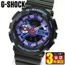 BOX訳あり CASIO カシオ G-SHOCK mini Gショック ジーショック gshock Sシリーズ GMA-S110HC-1A 海外モデル 腕時計 ...