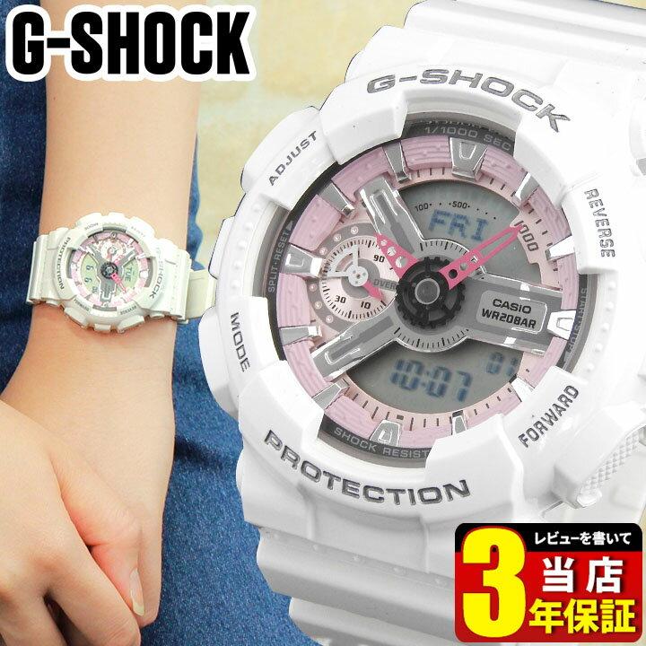 【送料無料】CASIO カシオ G-SHOCK ピンク ホワイト 白 Gショック レディース 腕時計 防水 アナログ デジタル ペアにもかわいいジーショック 時計 おしゃれ GMA-S110MP-7A 海外モデル 誕生日プレゼント 女性 ギフト 商品到着後レビューを書いて3年保証