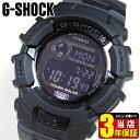 【BOX訳あり】【送料無料】CASIO カシオ G-SHOCK ジーショック Gショック タフ ソーラー電波時計 デジタル GW-2310FB-…