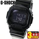 CASIO カシオ G-SHOCK Gショック ジーショック GW-M5610BB-1 海外モデル ソーラー電波時計 防水 腕時計 メンズ 多機能…