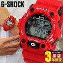 CASIO カシオ G-SHOCK Gショック gshock ジーショック G-7900A-4 海外モデル 時計 メンズ 腕時計 多機能 防水 赤 レッ…