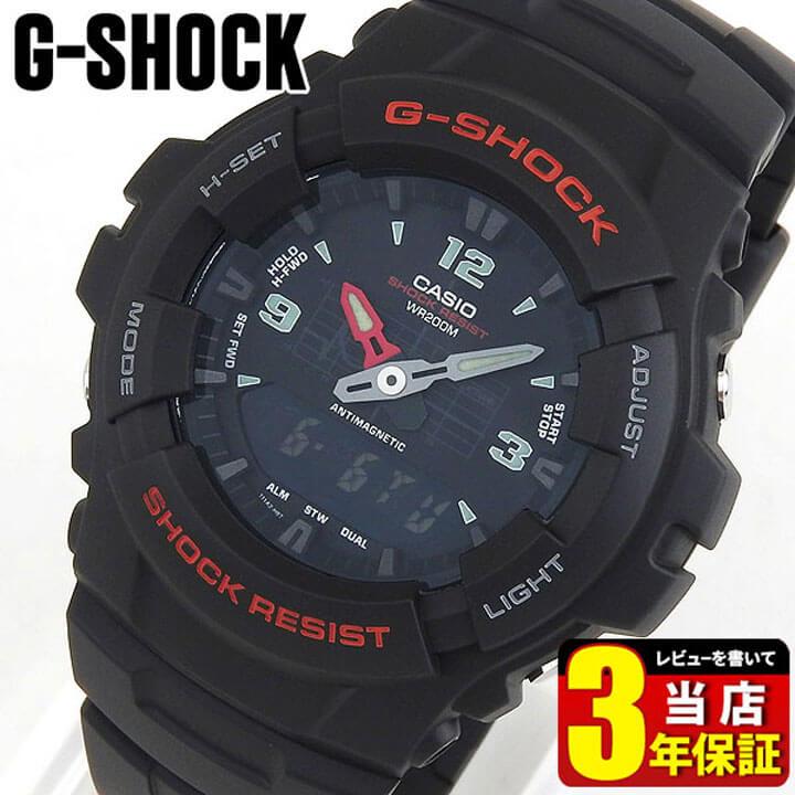 CASIO カシオ G-SHOCK Gショック ジーショック メンズ 腕時計 多機能 防水 時計 G-100-1B 海外モデル アナログ アナデジ ブラック 黒 スポーツ 誕生日プレゼント 男性 ギフト 商品到着後レビューを書いて3年保証