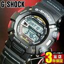 クーポン利用で1000円OFF ★送料無料 CASIO カシオ G-SHOCK Gショック ジーショック メンズ 腕時計 新品 時計 多機能 …