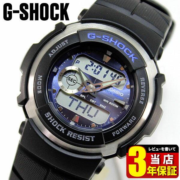 CASIO カシオ Gショック G-SHOCK ジーショック G-300-2AV 海外モデル 腕時計 メンズ 時計 カジュアル ウォッチ デジタル 多機能 防水 青 ブルー スポーツ 誕生日プレゼント 男性 ギフト 商品到着後レビューを書いて3年保証