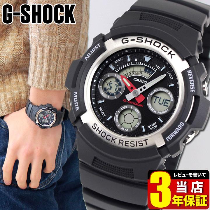 CASIO カシオ G-SHOCK アナログ 防水 アナデジ ブラック シルバー スポーツ Gショック ジーショック gshock メンズ 腕時計 時計 AW-590-1A 海外モデル 誕生日プレゼント 男性 ギフト 商品到着後レビューを書いて3年保証