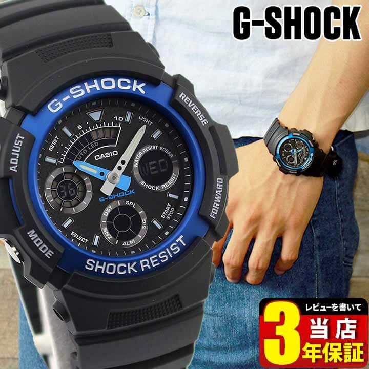 CASIO カシオ G-SHOCK Gショック ブラック 黒 ブルー 青 アナログ スポーツ 防水 時計 アナデジコンビ メンズ 腕時計 ジーショック AW-591-2A 誕生日プレゼント 男性 ギフト 商品到着後レビューを書いて3年保証