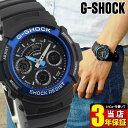 CASIO カシオ G-SHOCK Gショック ブラック 黒 ブルー 青 アナログ スポーツ 防水 時計 アナデジコンビ メンズ 腕時計 …