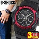 CASIO カシオ G-SHOCK Gショック アナログ 赤 レッド 黒 ブラック 多機能 防水 時計 スポーツ メンズ 腕時計 アナデジ…