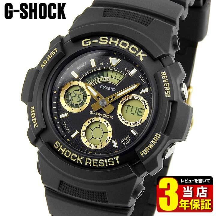 CASIO カシオ G-SHOCK Gショック ジーショック メンズ 腕時計 ウレタン 多機能 クオーツ アナログ デジタル 黒 ブラック 黄色 イエロー 金 ゴールド AW-591GBX-1A9 海外モデル 商品到着後レビューを書いて3年保証
