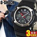 G-SHOCK 電波 ソーラー アナログ 防水 ブラック 赤 CASIO カシオ タフソーラー 電波 時計 Gショック ジーショック 腕…