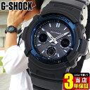 【送料無料】G-SHOCK 電波 ソーラー アナログ 防水 時計 CASIO カシオ ジーショック gshock Gショック スポーツ タフソーラー電波 腕時計 メンズ 多機能 AWG-M100A-1