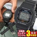 【オリジナルバンド付き】【送料無料】 CASIO カシオ G-SHOCK Gショック ジーショック gshock ORIGIN メンズ 腕時計 …