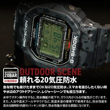 BOX訳ありCASIOカシオG-SHOCKジーショックGショックメンズ腕時計新品デジタル時計多機能防水カジュアルウォッチ黒ブラックブルー5600スポーツ誕生日プレゼントギフト商品到着後レビューを書いて3年保証