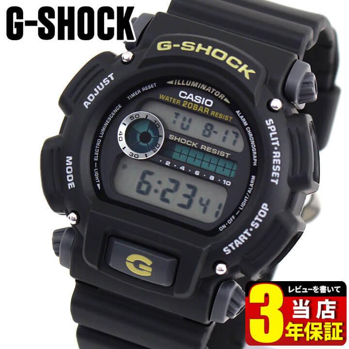 CASIO カシオ G-SHOCK Gショック ジーショック DW-9052-1B 海外モデル メンズ 腕時計 新品 機能 防水 カジュアル デジタル 黒 ブラック スポーツ 誕生日プレゼント 男性 ギフト 商品到着後レビューを書いて3年保証