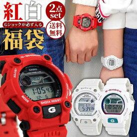 福袋 ペアウォッチ メンズ レディース 腕時計 時計 2本セット CASIO カシオ G-SHOCK Gショック Baby-G ベビーG 海外モデル 防水 スポーツ レッド ホワイト 赤 白 カップル 恋人 夫婦 ペアお揃い ギフト かわいい Pair watch