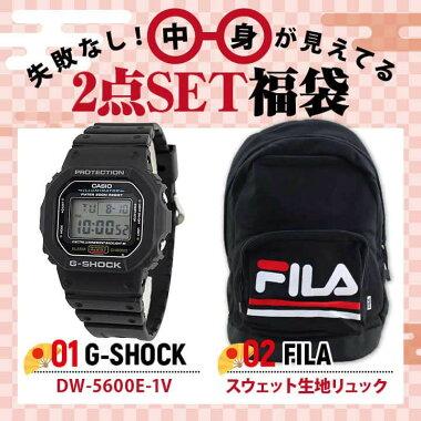 福袋2018メンズレディースG-SHOCKフィラリュックCASIOカシオGショック腕時計FILA鞄バッグバックパック黒ブラックスポーツ