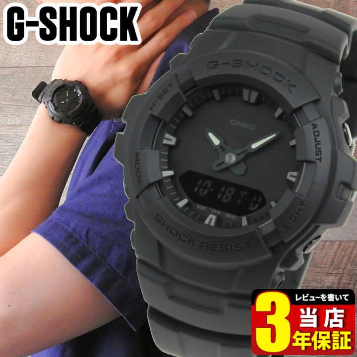 CASIO カシオ G-SHOCK ジーショック G-100BB-1A 海外モデル メンズ 腕時計 ウォッチ クオーツ アナログ デジタル 黒 ブラック 誕生日プレゼント 男性 ギフト 商品到着後レビューを書いて3年保証