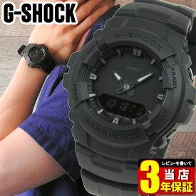 CASIO カシオ G-SHOCK Gショック ジーショック G-100BB-1A 海外モデル メンズ 腕時計 防水 ウォッチ クオーツ アナログ デジタル 黒 ブラック オールブラック 誕生日プレゼント 男性 彼氏 旦那 夫 社会人 友達 ギフト アウトレット
