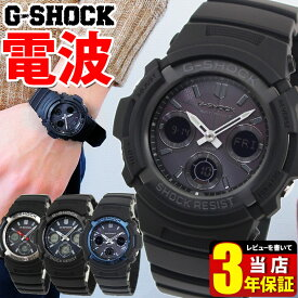 Gショック AWG ジーショック G-SHOCK 電波ソーラー 電波 ソーラー電波時計 AWG-M100 防水 CASIO カシオ アナログ アナデジ ブラック 黒 ブルー 青 アウトドア カジュアル メンズ 腕時計 時計 彼氏 旦那 夫 おすすめ