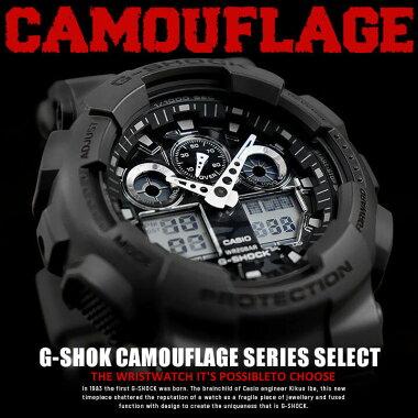 ★送料無料CASIOカシオG-SHOCKGショックGA-100GD-X6900海外モデルメンズ腕時計アナログデジタル黒ブラック白ホワイト青ブルーカモフラ誕生日プレゼント男性ギフト商品到着後レビューを書いて3年保証