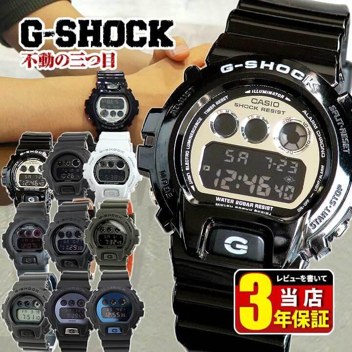 BOX訳あり【送料無料】CASIO カシオ G-SHOCK Gショック ジーショック スラッシャー メンズ 腕時計 防水 黒 ブラック 白 ホワイト 海外モデル DW-6900BB-1 DW-6900CB-1 DW-6900NB-1 DW-6900NB-7 DW-6900BBN-1 DW-6900LU-1 DW-6900LU-3 DW-6900LU-8 誕生日プレゼント 男性