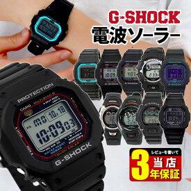 スーパーセール BOX訳あり CASIO カシオ G-SHOCK Gショック 電波 ソーラー電波時計 デジタル メンズ 腕時計 多機能 タフソーラー 電波時計 GW-2310-1 GW-M500A-1 GW-M530A-1 GW-6900-1 黒 ブラック 白 ホワイト 誕生日プレゼント 男性 クリスマス ギフト