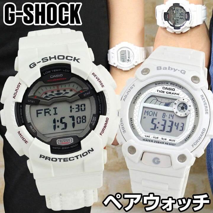 【送料無料】ペアウォッチ ペア CASIO カシオ G-SHOCK Gショック 腕時計 メンズ レディース ペア ホワイト 白 海外モデル【あす楽対応】カップル おそろい誕生日プレゼント 男性 女性 父の日 母の日 ギフト Pair watch