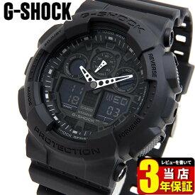 CASIO カシオ G-SHOCK Gショック GA-100-1A1海外モデル 時計 メンズ 腕時計 防水 カジュアル 黒 ブラック アナデジ アナログ デジタルスポーツ ビックフェイス 商品到着後レビューを書いて3年保証 誕生日 男性 父の日 ギフト プレゼント