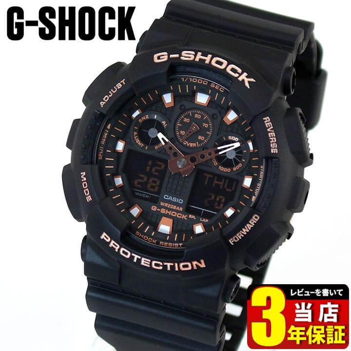 【送料無料】CASIO カシオ G-SHOCK Gショック ジーショック GA-100GBX-1A4 メンズ 腕時計 ウレタン 多機能 クオーツ アナログ デジタル 黒 ブラック ローズゴールド 海外モデル 誕生日プレゼント 男性 ギフト