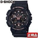 【送料無料】CASIO カシオ G-SHOCK Gショック ジーショック GA-100GBX-1A4JF メンズ 腕時計 ウレタン 多機能 クオーツ アナログ デジタル 黒 ブラック ローズゴールド
