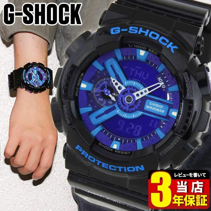 【送料無料】CASIO カシオ Gショック ジーショック G-SHOCK GA-110HC-1A 海外モデル 腕時計 メンズ 時計 防水 カジュアル アナデジ 黒 青 ブラック ブルー パープル ビックフェイス 商品到着後レビューを書いて3年保証 誕生日プレゼント 男性 ギフト 就職祝い 入学式