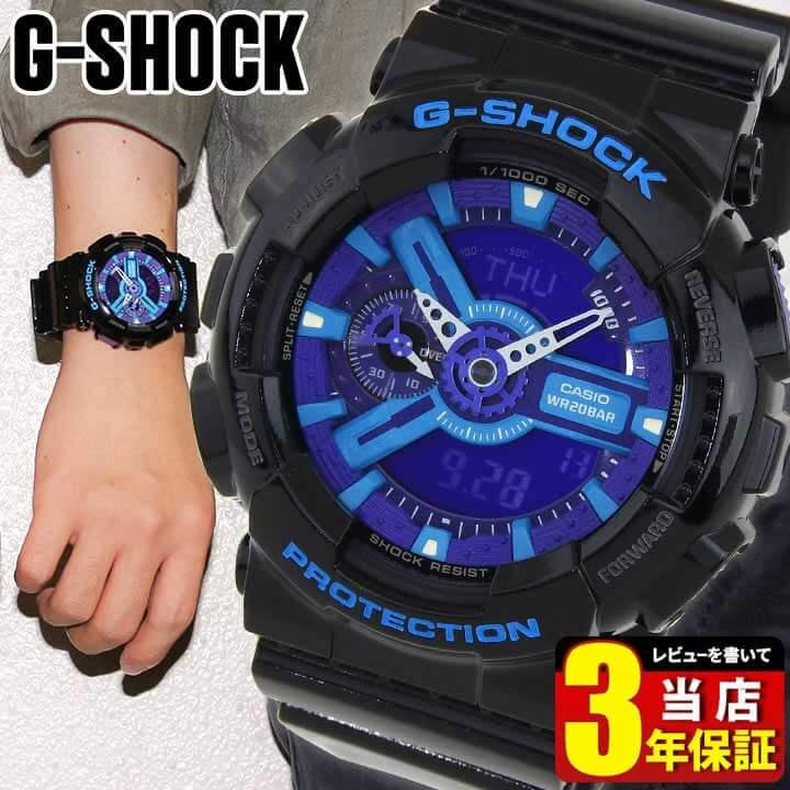 CASIO カシオ Gショック ジーショック gshock G-SHOCK GA-110HC-1A海外モデル 腕時計 メンズ 時計 防水 カジュアル ウォッチ アナデジ 黒 青 紫 ブラック ブルー パープル 誕生日プレゼント 男性 ギフト ビックフェイス 商品到着後レビューを書いて3年保証
